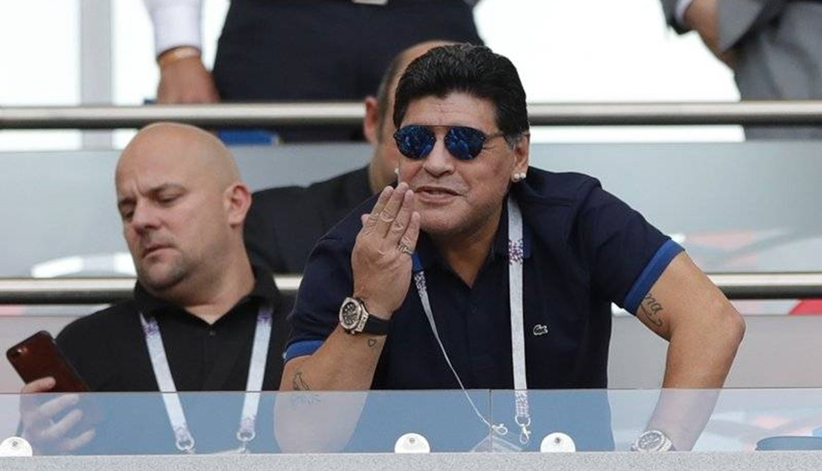 Maradona apologizes for ripping World Cup referee