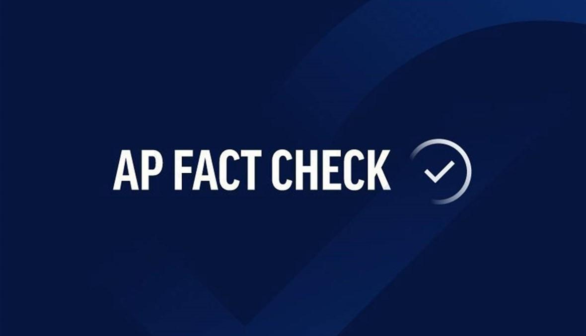 """حرب على """"طوفان"""" الأخبار الزائفة: AP Fact Check تدقّق وتفضح الأكاذيب"""