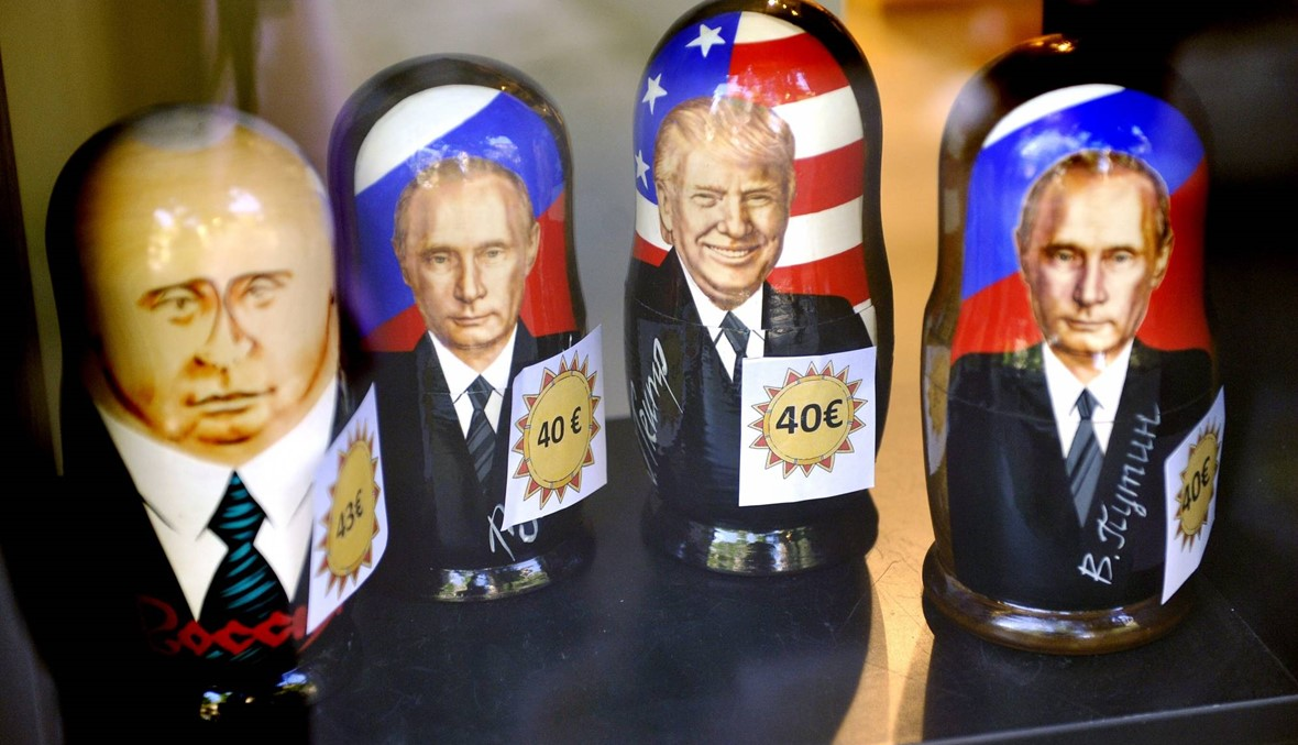 قمّة هلسنكي تجمع بين زعيمين متناقضين: ترامب العفوي، وبوتين الذكي جدًّا