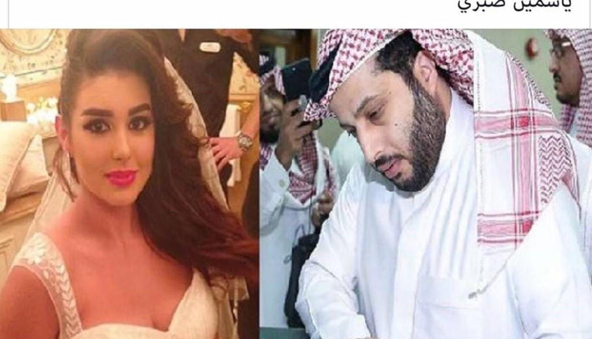 هكذا علّقت ياسمين صبري على زواجها من تركي آل الشيخ