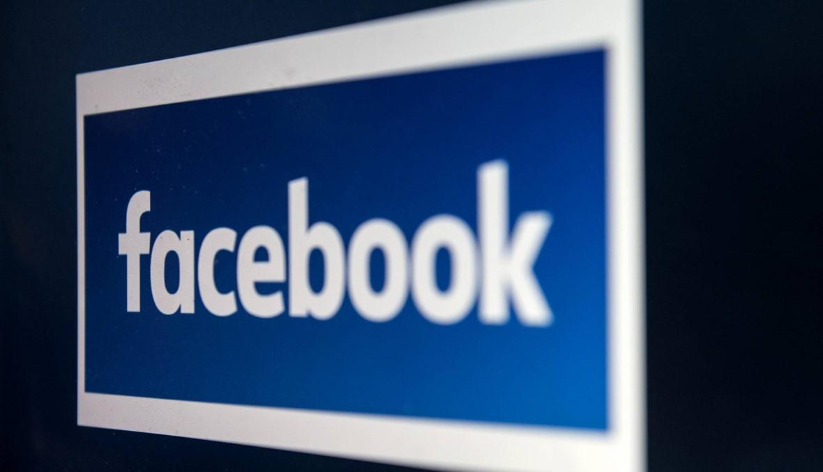 """أخبار كاذبة أشعلت أحداثاً طائفيّة في سري لانكا: """"فايسبوك"""" يبدأ حذف محتويات مضلّلة"""