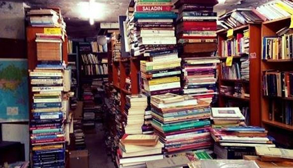 المكتبة المسكونة في رأس بيروت!
