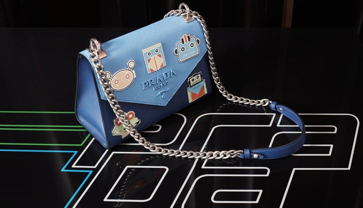 برادا تطلق حقيبة Monochrome Smalto Bag