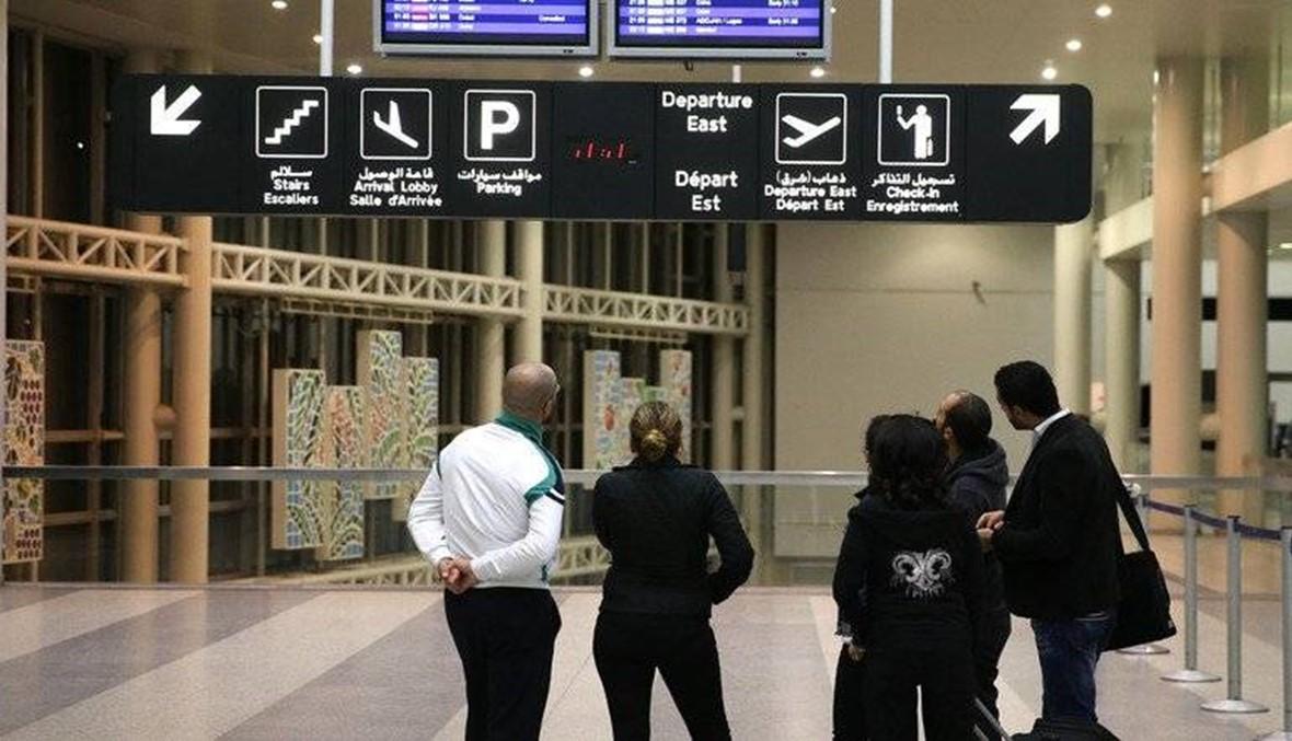 5 ملايين راكب في مطار بيروت منذ مطلع العام
