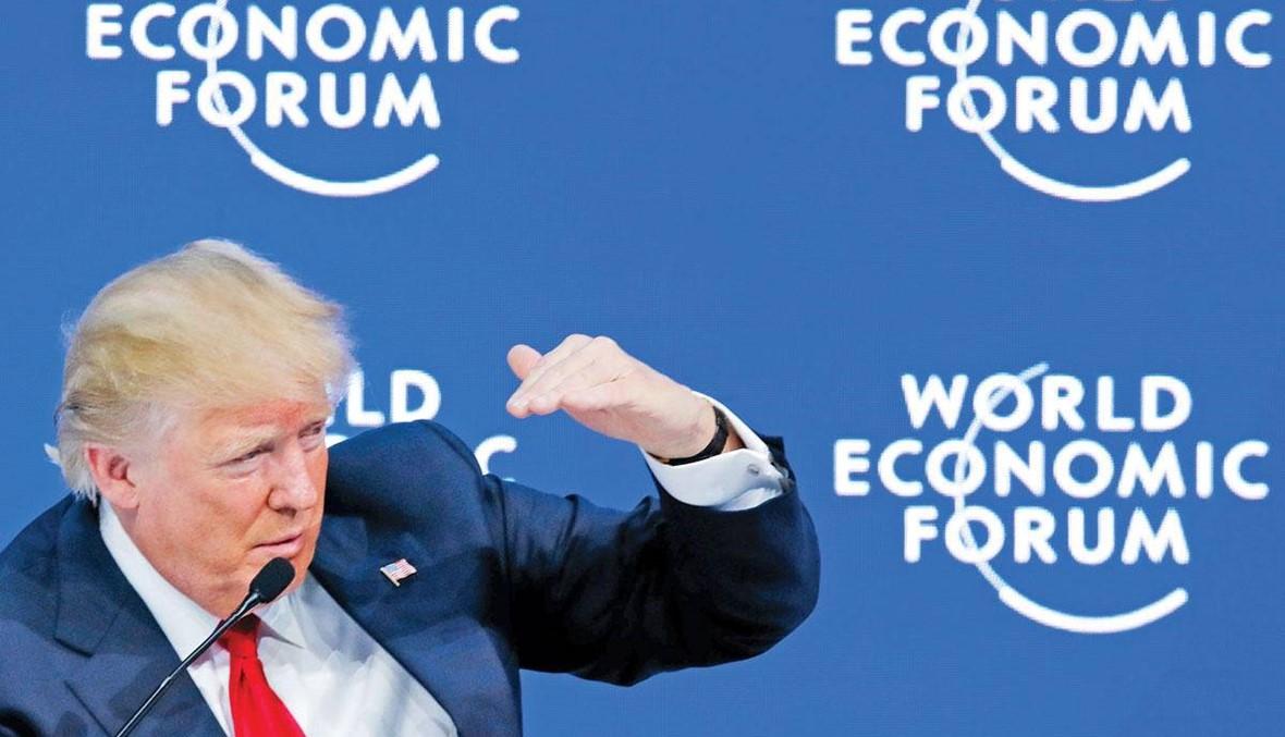 ترامب يقر بحصوله على معلومات عن كلينتون من جهات روسية