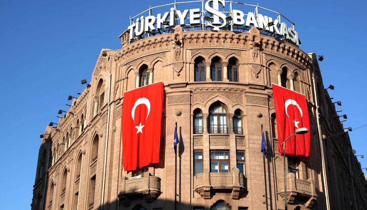 """البنك المركزي التركي يتعهّد باتخاذ """"كل التدابير الضرورية"""" لضمان الاستقرار"""