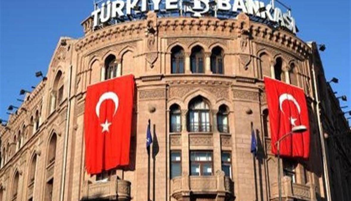الليرة التركية تعوض بعضاً من خسائرها بعد تدابير للمصرف المركزي