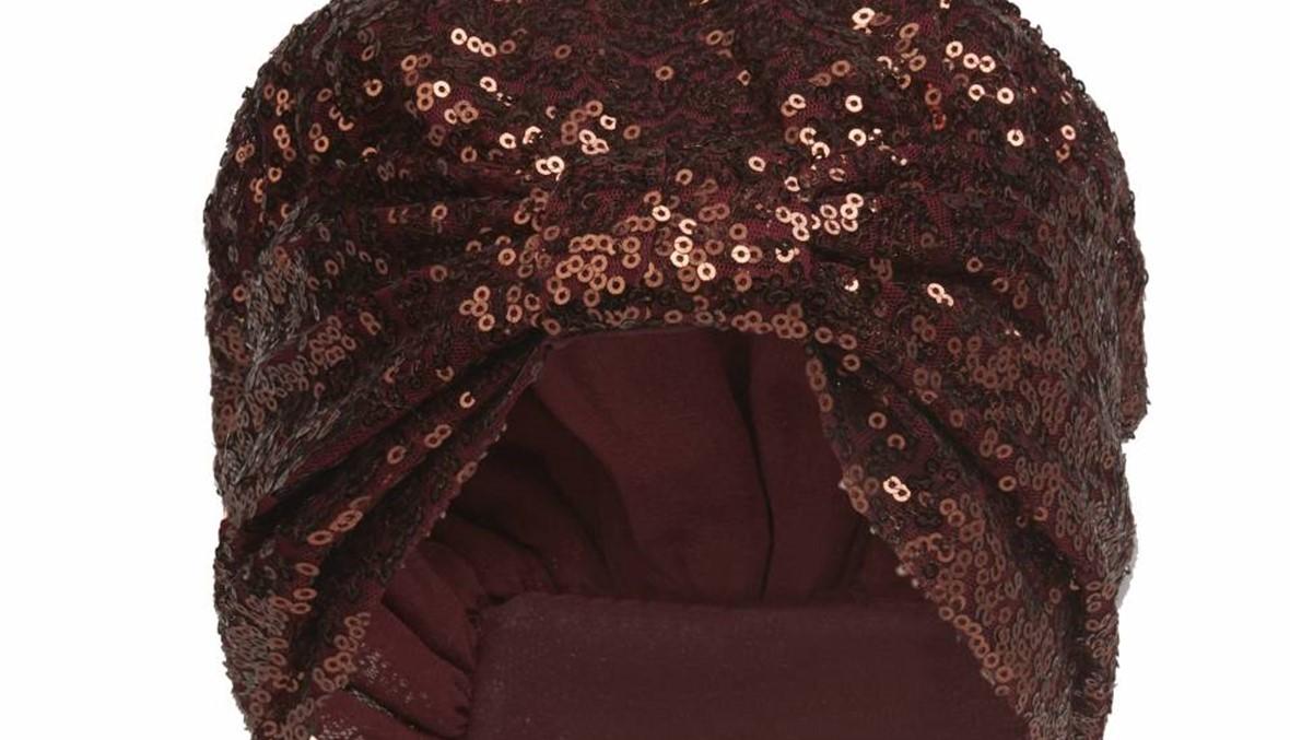 العمامة إكسسوار الفستان المفضل للعيد