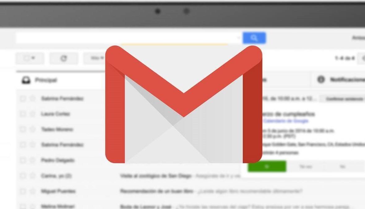 لمن يرغب في إرسال رسالة سرية إلى بريده الـ Gmail: إليكم الطريقة!