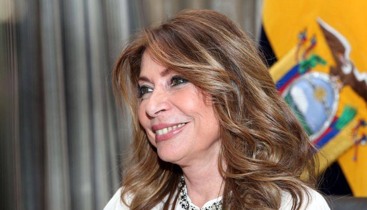 ايفون عبد الباقي سفيرة الإكوادور في قطر... لبنان الأصل وحلمها السلام