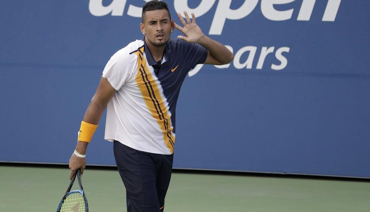 حكم يشجع لاعباً على الفوز... سابقة في تاريخ التنس
