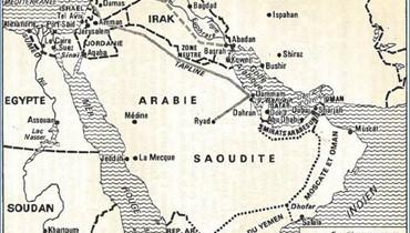 العرب والسوق الشرق الاوسطية الدلالات والاحتمالات