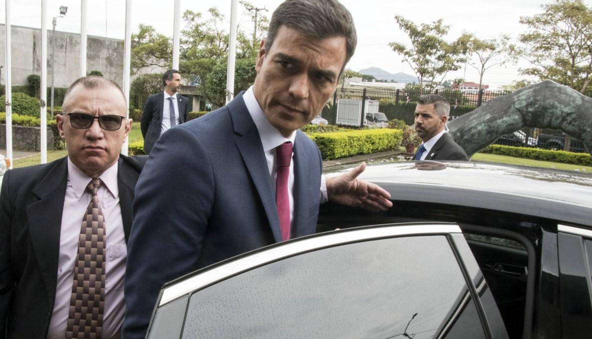 إسبانيا: رئيس الحكومة يقترح استفتاء على تعزيز الحكم الذاتي لكاتالونيا