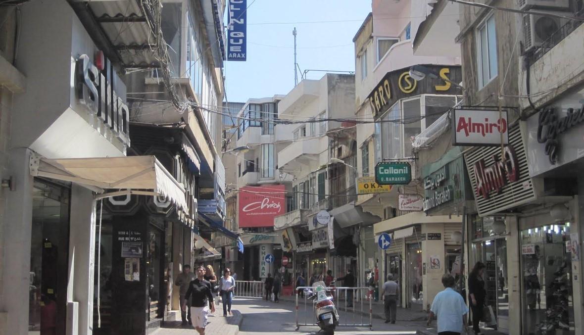 بلدية برج حمود علقت على اشكال الاسبوع الماضي