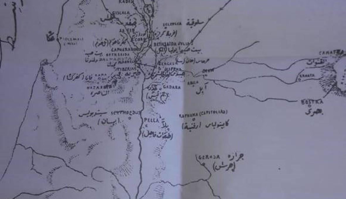 هل مرّ المسيح في وادي اشمون ومرج بسري؟