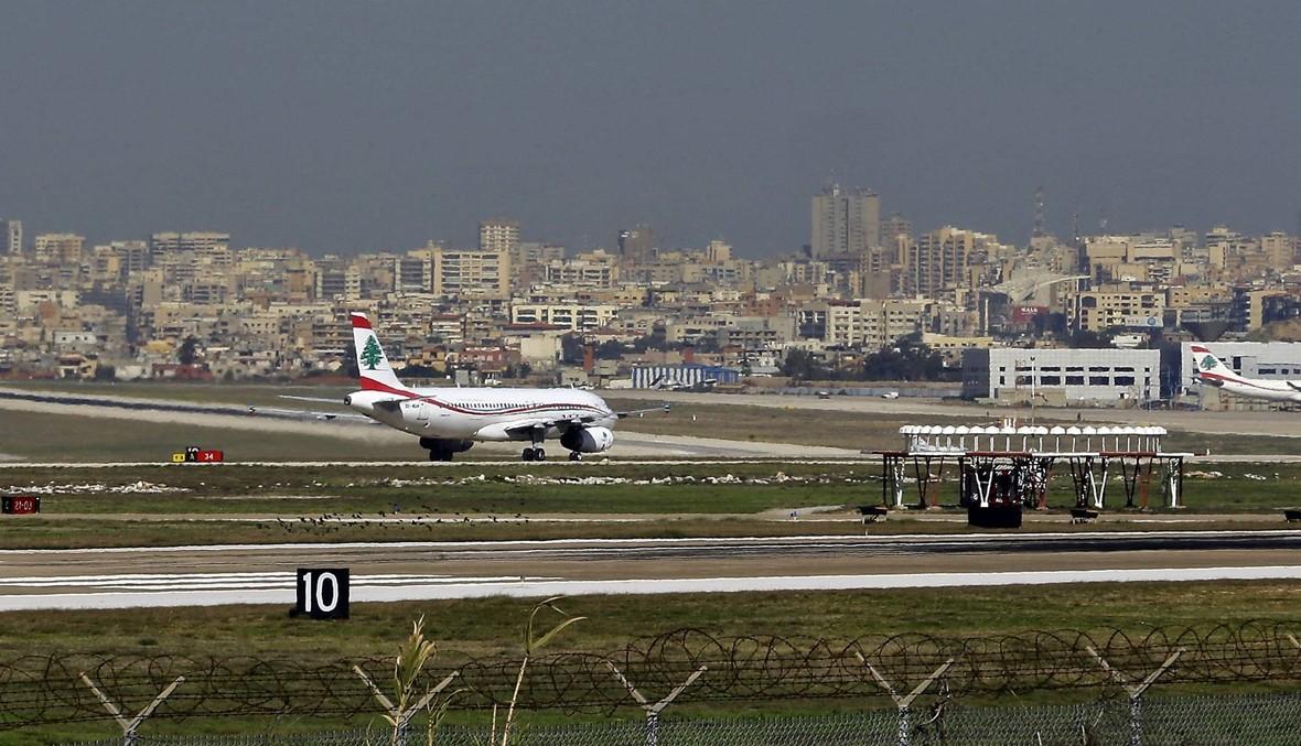 التفتيش المركزي يستدعي رئيس المطار والمدير العام