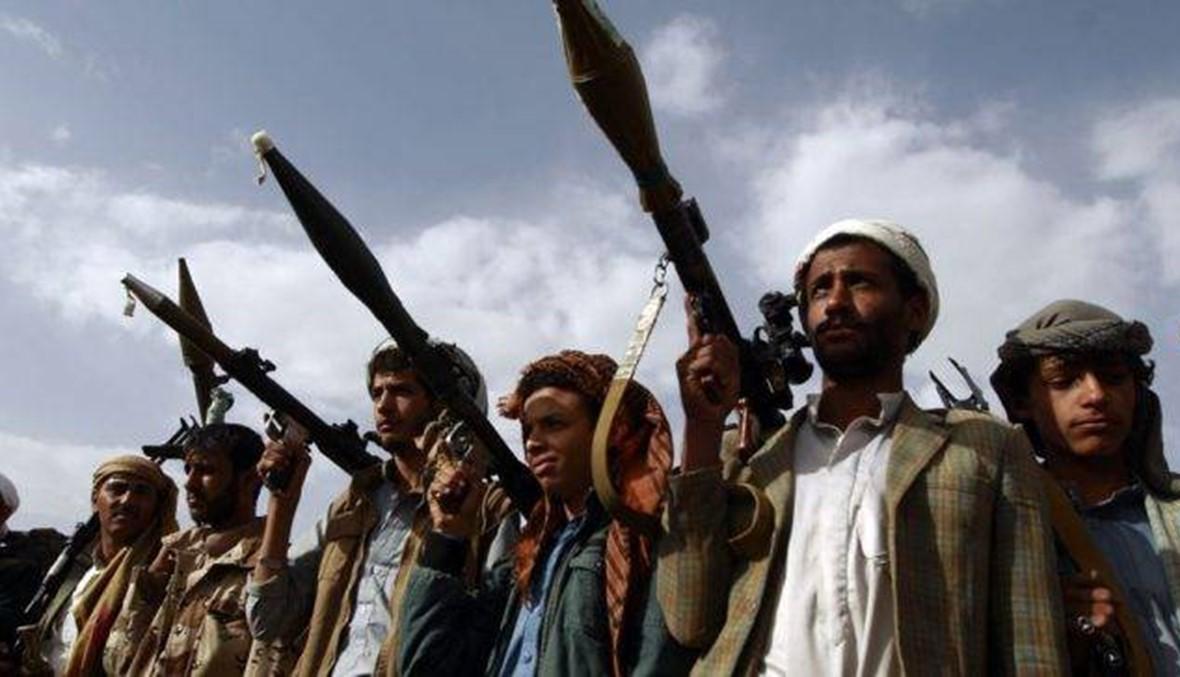 """الحكومة اليمنية تتهم مبعوث الأمم المتحدة بالسعي إلى """"إرضاء"""" الحوثيين"""