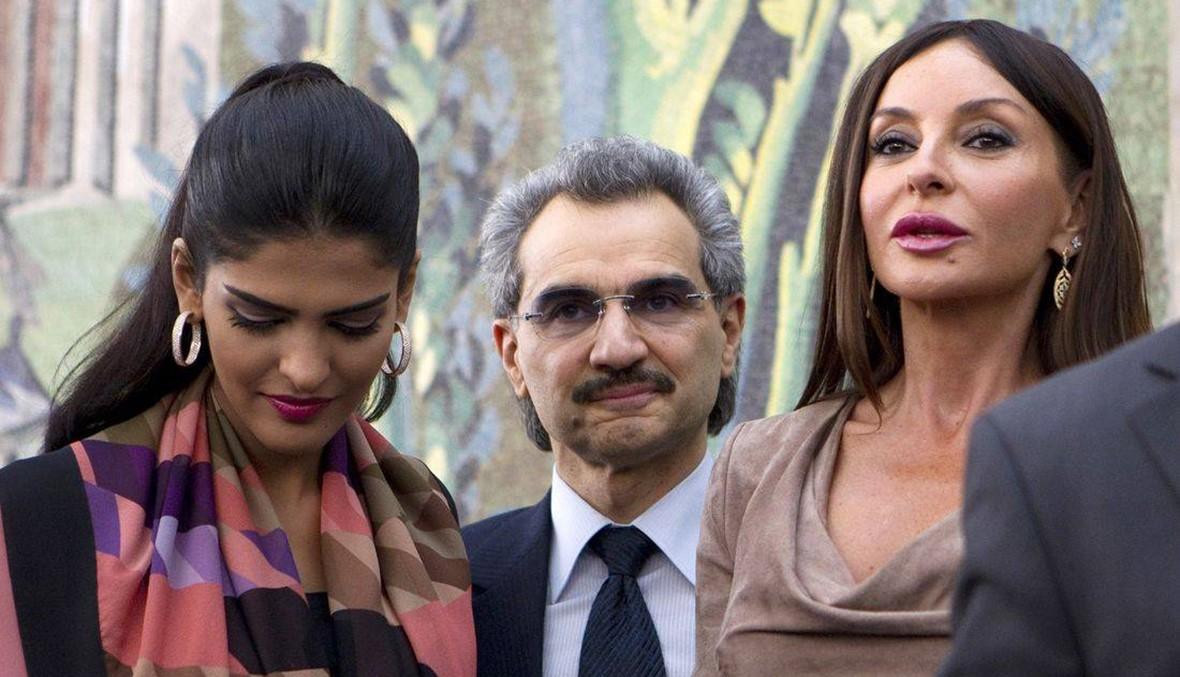 حضرت زفاف كايت ووليم... أميرة الطويل سعودية لفتت أنظار العرب والغرب (صور وفيديو)