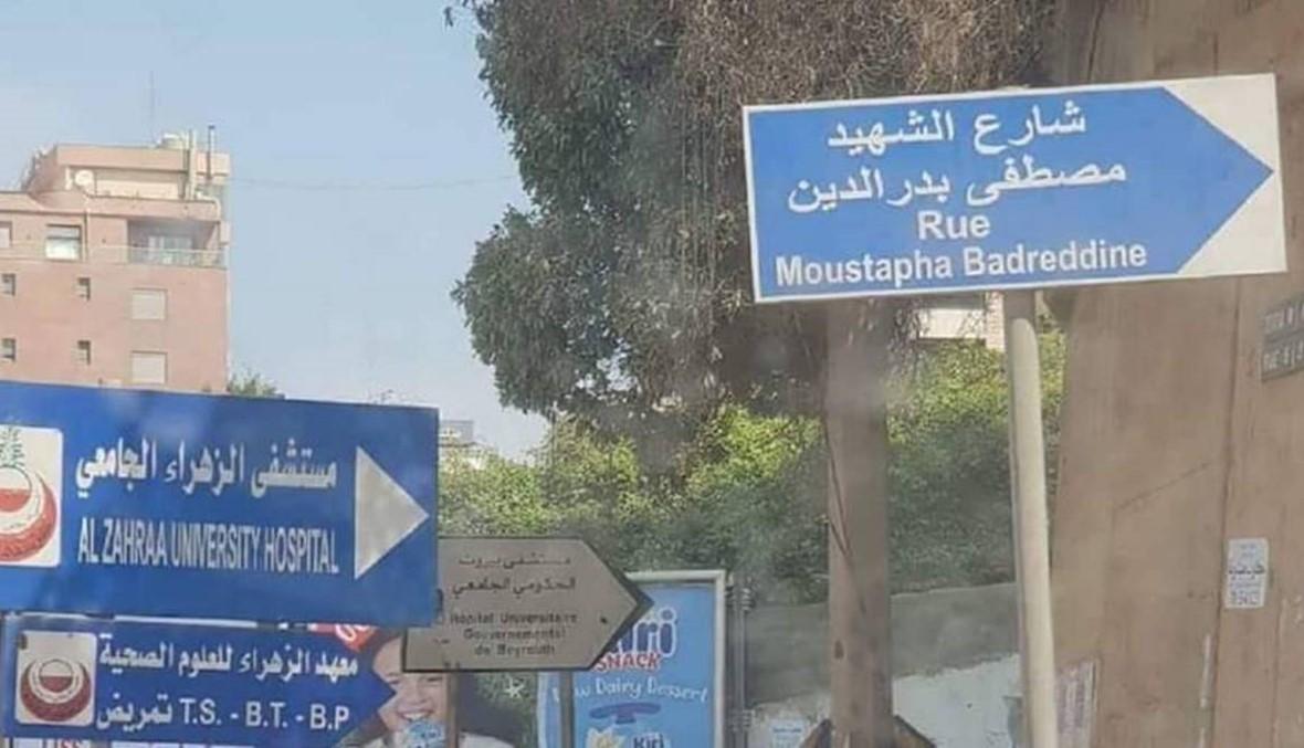 """""""شارع مصطفى بدر الدين""""... بين القانون والسلم الأهلي"""