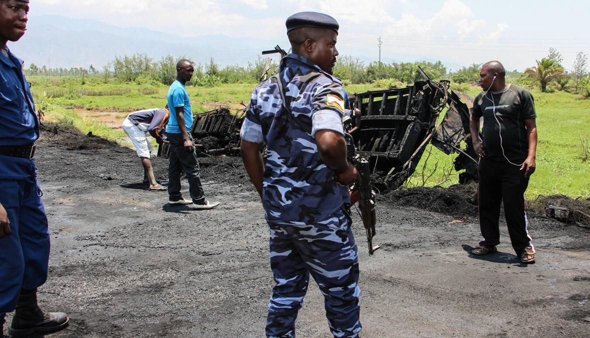 الكونغو الديموقراطيّة: هجوم نفّذه متمرّدون مسلمون في بيني... 16 قتيلاً