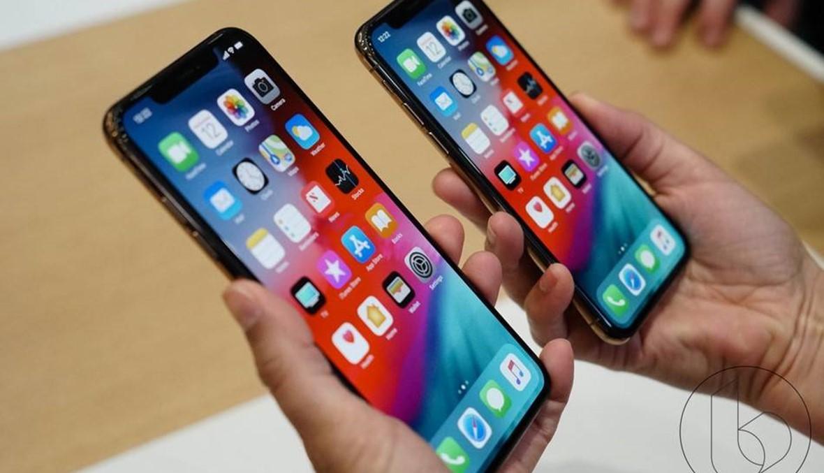بالفيديو: شاهد iPhone XS Max يخضع لمختلف اختبارات الصلابة
