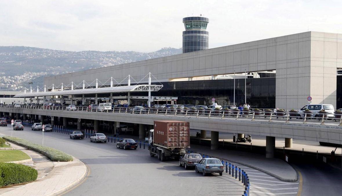هذه حقيقة ما جرى في مطار بيروت الدولي