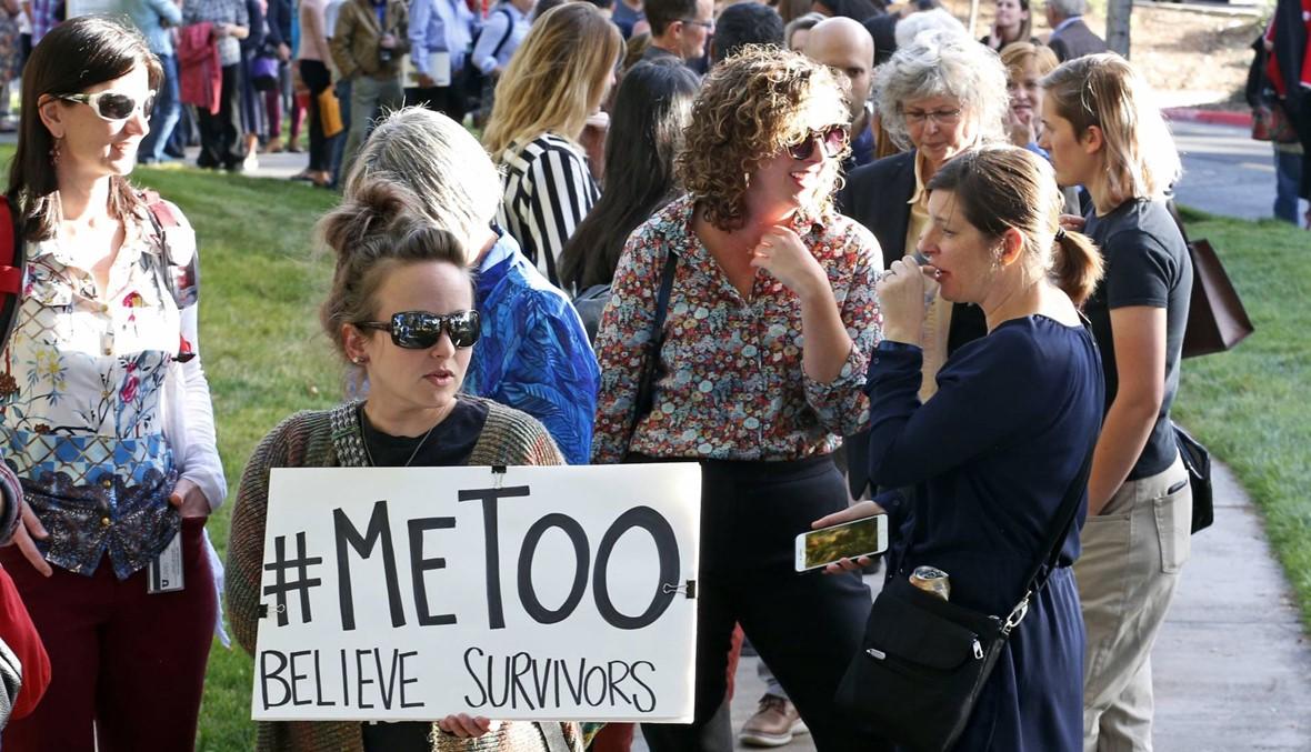 تهم تحرش جنسي سافرة في مجلس الشيوخ تغضب ترامب