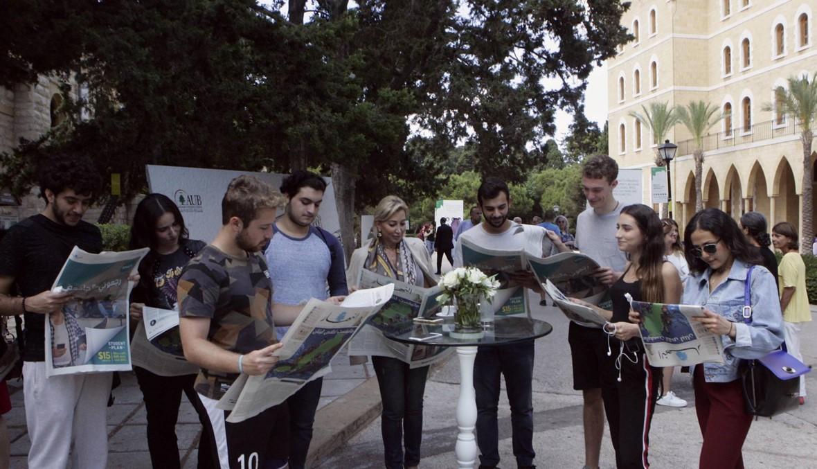 النهار -جامعة... صرخة أكاديمية صحافية ليبقى الوطن