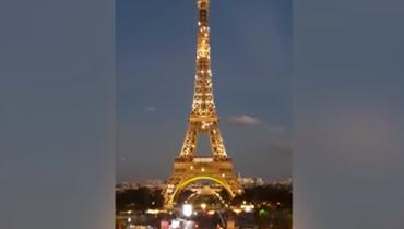 بالفيديو- إضاءة برج إيفل باللون الذهبي تكريماً لشارل أزنافور
