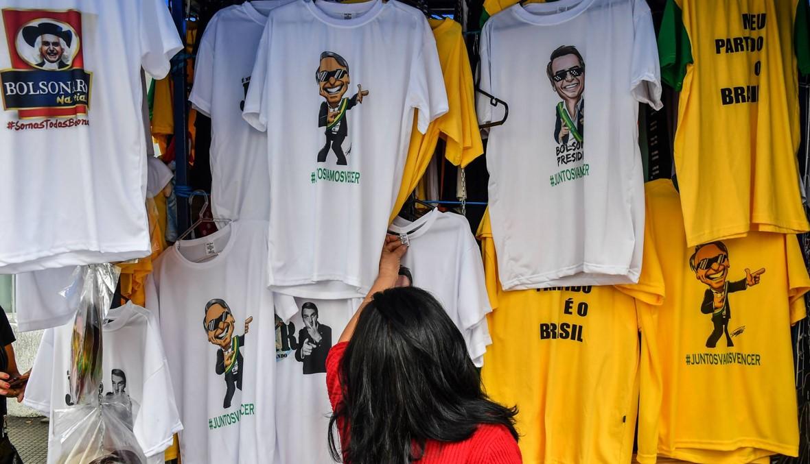البرازيل تستعدّ للدورة الثانية من الانتخابات الرئاسيّة: بولسونارو في مواجهة حداد