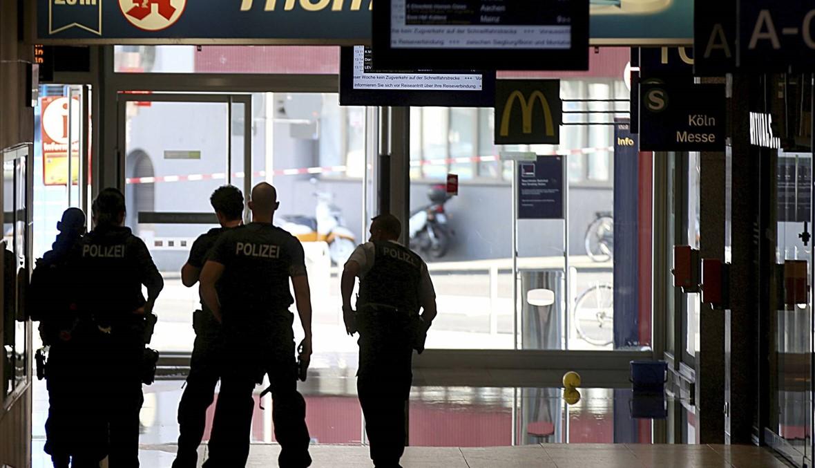 """ألمانيا: الشرطة تحرّر رهينة في محطة قطارات بكولونيا... """"المشتبه فيه تحت السيطرة"""""""