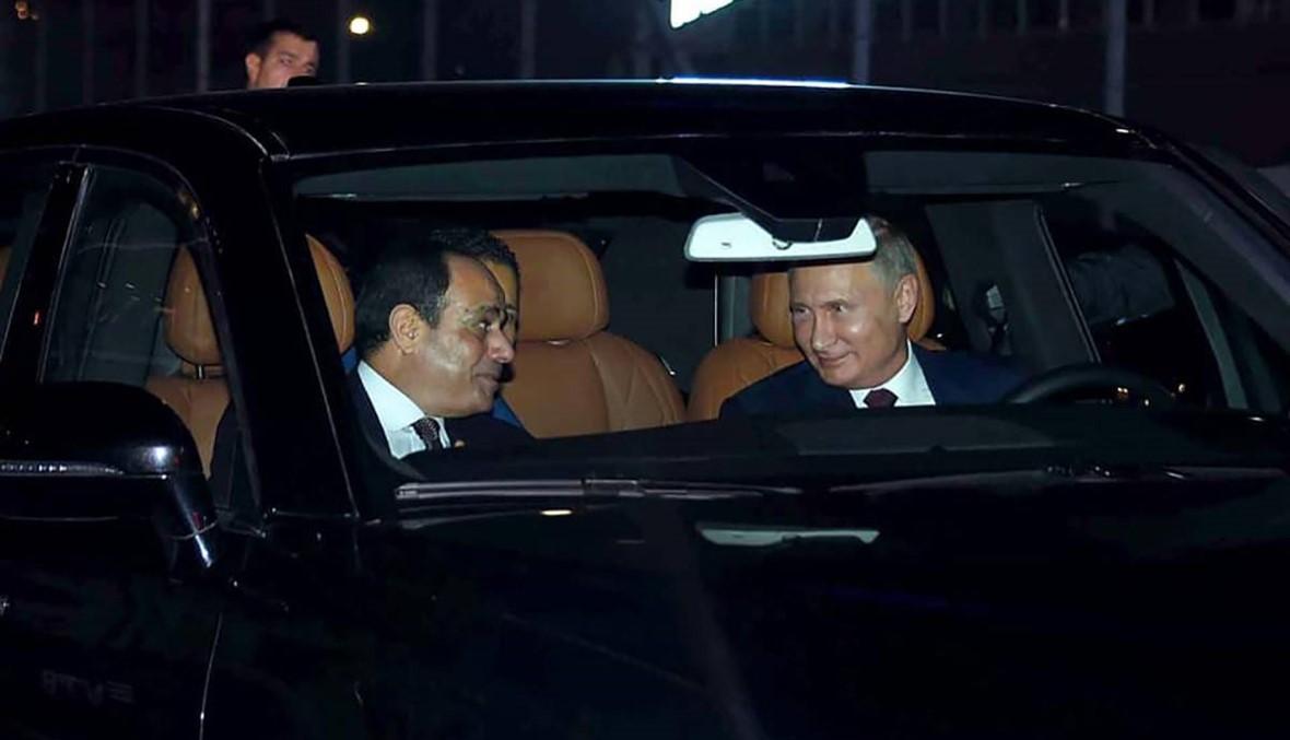 زيارة السيسي لموسكو... دفع  قوي للعلاقات المصرية- الروسية