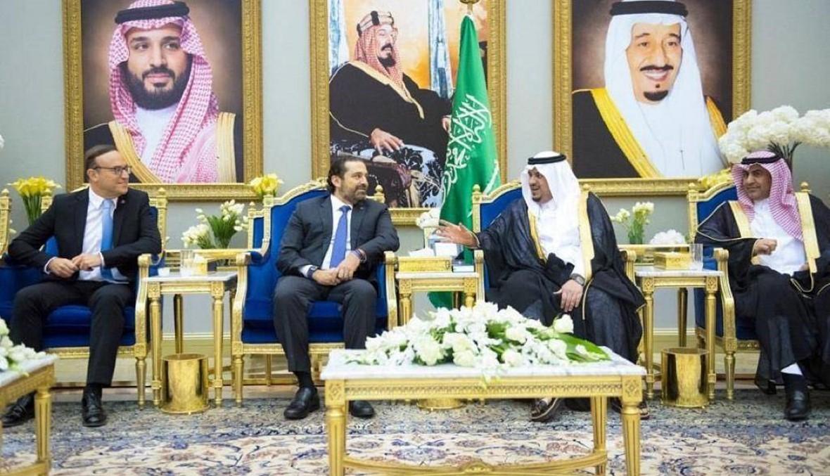 الحريري وصل الى الرياض