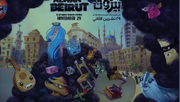 """""""الوان بيروت""""... أول فيلم كرتون من نوعه في لبنان"""