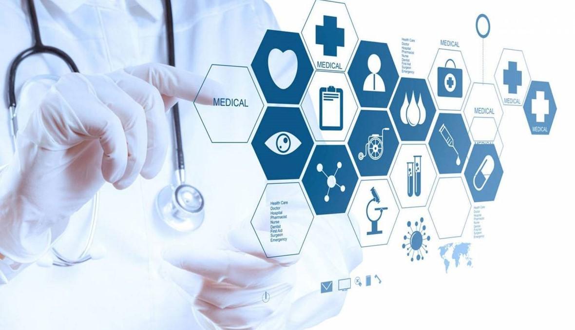 لبنان الأول في نوعية الخدمات الطبية في الشرق الأوسط