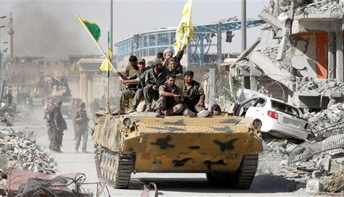 """قوات """"سوريا الديموقراطية"""" توقف مؤقّتاً عملياتها ضد """"داعش"""""""