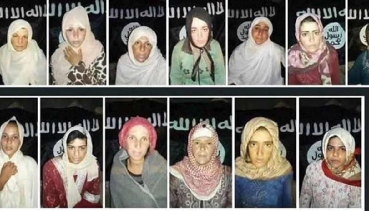 """تحرير المختطفات الدروز الـ19 لدى """"داعش"""""""