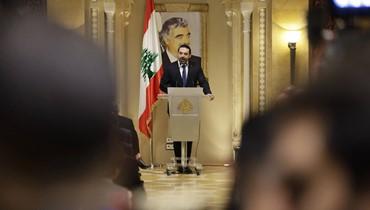 سعد الحريري لنصرالله: لن أنكسر