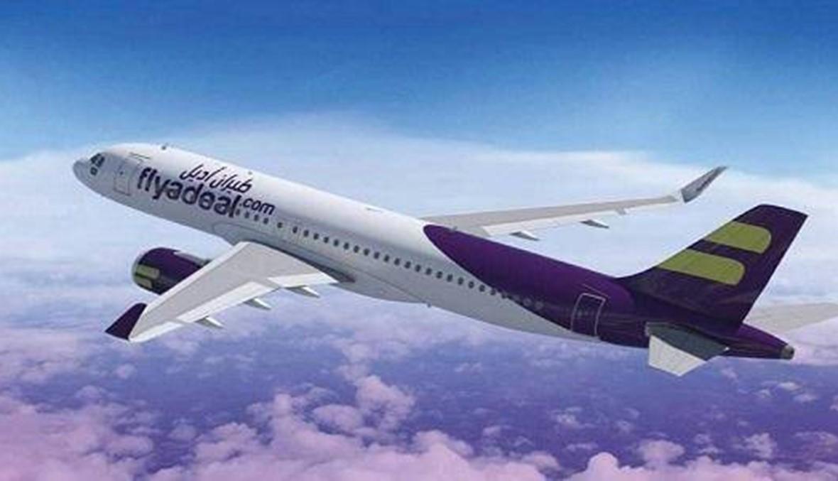 طيران أديل السعودية ستختار طائرات ايرباص أو بوينغ بنهاية الشهر