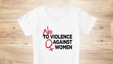 اقتراح لتعديل قانون العنف الأسري... هل يمرّ؟
