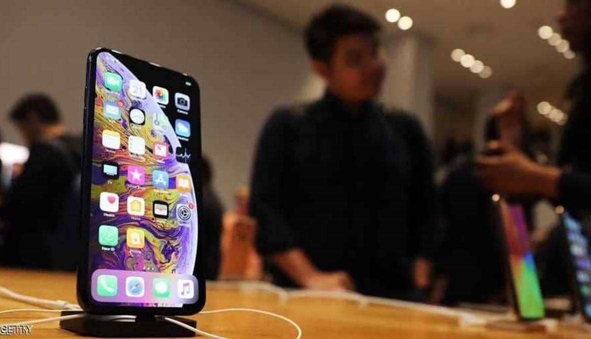 هواتف ايفون القديمة ممنوعة في الصين