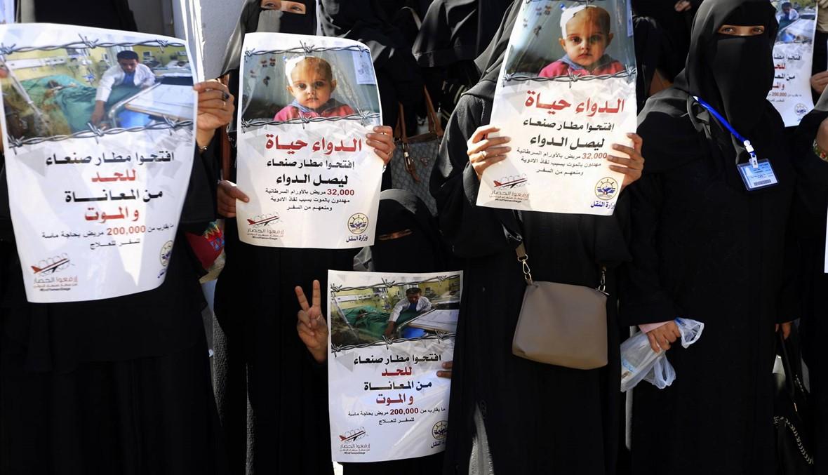 الأمم المتّحدة تقترح انسحاب طرفي الحرب اليمنيّة من الحديدة