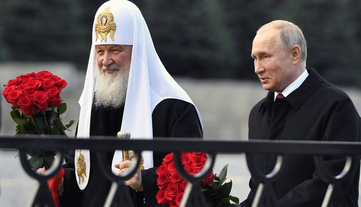 """تنديد من بطريرك روسيا عشية مجمع في أوكرانيا: """"ضغوط وحشيّة"""" على أساقفة ورجال دين"""