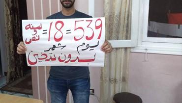 أكثر من 1000 يوم بدون سجائر... تجربة مثيرة لشاب مصري