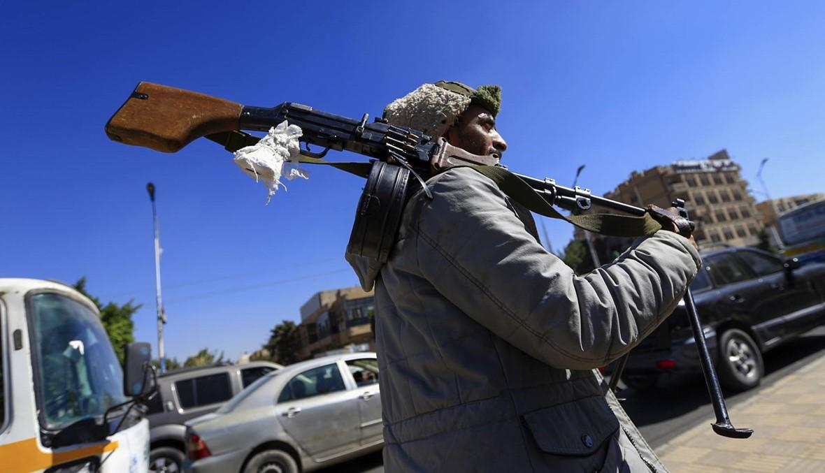 اليمن: اشتباكات متقطّعة وجرحى في الحديدة... الهدنة تبدأ الثلثاء