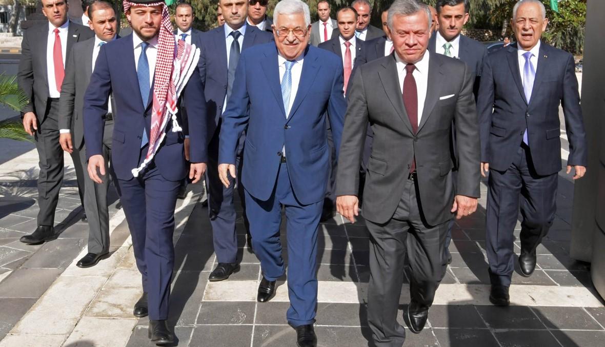 """عباس في عمّان... الملك عبدالله يؤكّد """"رفض الممارسات الأحاديّة لإسرائيل"""""""