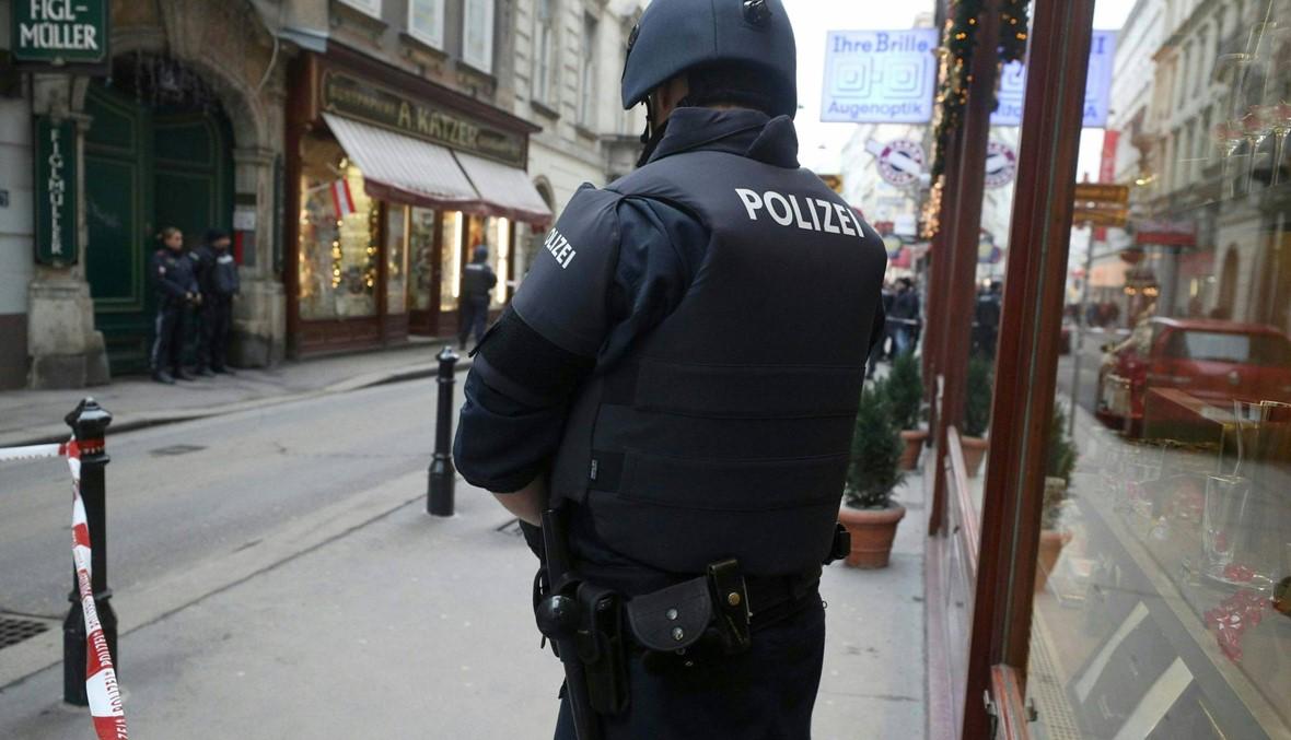 """""""عمليّة أمنيّة"""" في النمسا: إطلاق نار  في مطعم وسط فيينا، ومقتل شخص"""