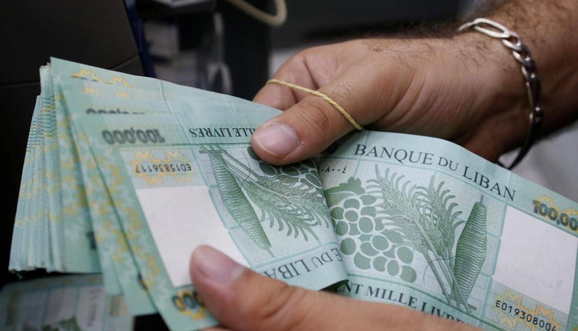 أيهما أفضل: رفع الفوائد أو اكتتاب مصرف لبنان بالسندات؟