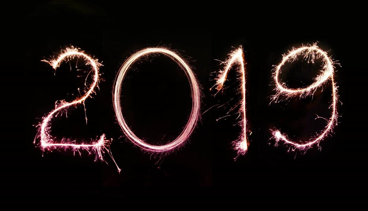 إليكم أبرز حفلات النجوم ليلة رأس السنة