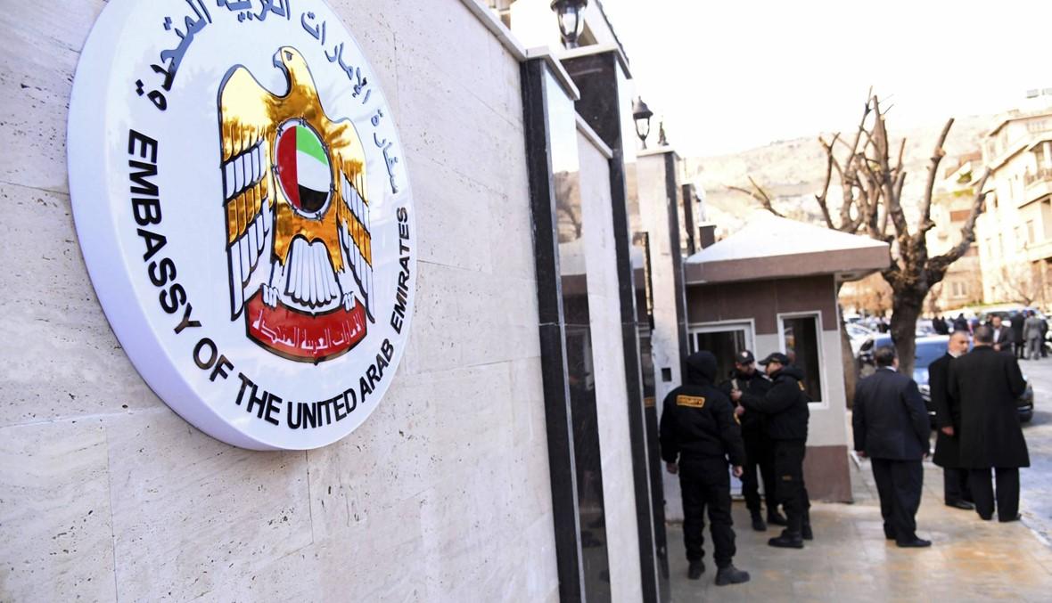 """الإمارات عادت إلى دمشق لـ""""درء مخاطر إقليميّة"""""""